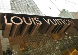Louis Vuitton aprovecha la demanda de productos de lujo en China
