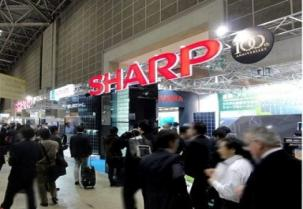 img 1372430041 - Sharp se aliará por US$2,900 millones con China Electronics