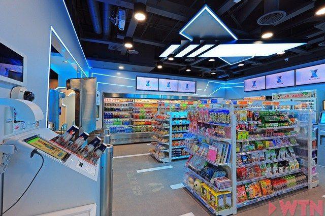 01302018 wtn 005 - 7-Eleven abre tienda inteligente sin personal en Taiwán