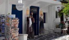 img 1435002499 240x140 - Oysho basa su estrategia de expansión en el travel retail