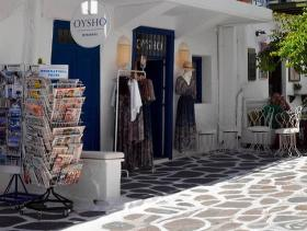 img 1435002499 - Oysho basa su estrategia de expansión en el travel retail