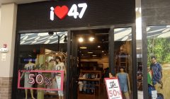 47 street 9212 240x140 - 47 Street reingresa a Bolivia con una tienda en Cochabamba