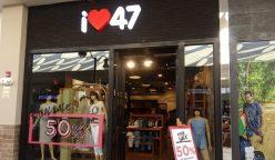 47 street 9212 248x144 - 47 Street reingresa a Bolivia con una tienda en Cochabamba