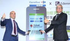 548248 dd0356c06147303e o 240x140 - Luego de 12 años, Carrefour contrata nuevo CEO en Argentina