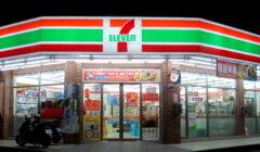 7 Eleven expansión 240x140 - Tiendas de conveniencia 7-Eleven aceleran su expansión