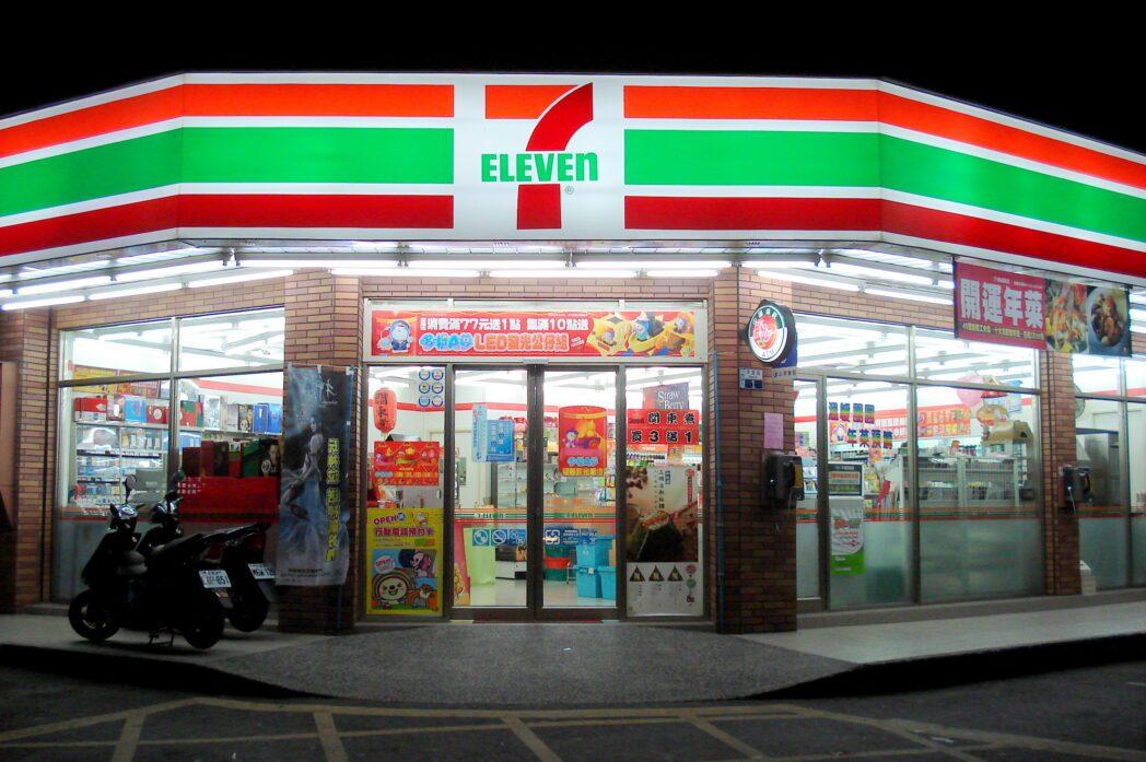 7-Eleven expansión