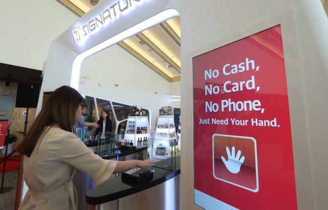7 Eleven pago con la palma de la mano - 7 Eleven, la tienda de conveniencia que permite pagar con la palma de la mano
