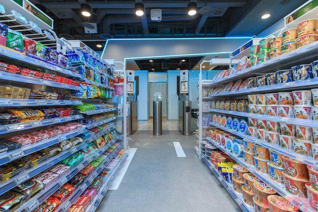 7 eleven 7 - 7-Eleven abre tienda inteligente sin personal en Taiwán