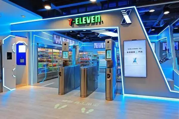 7 eleven cinco - 7-Eleven abre tienda inteligente sin personal en Taiwán