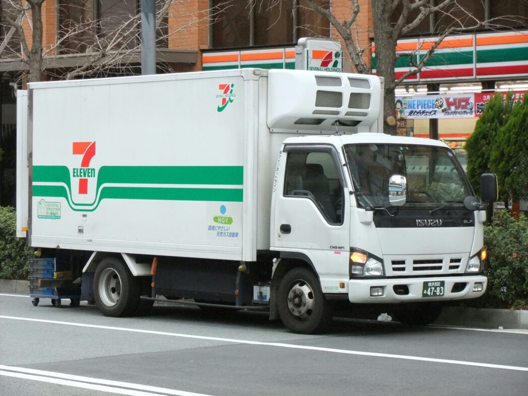 7 eleven delivery
