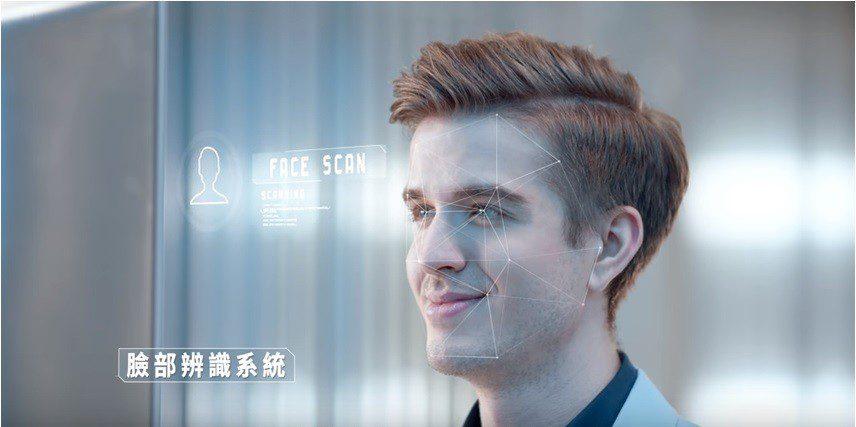 7 eleven face - 7-Eleven abre tienda inteligente sin personal en Taiwán
