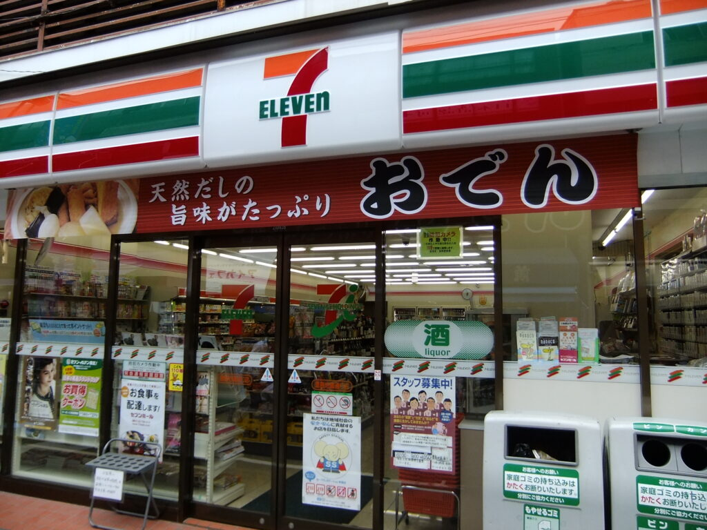 7 eleven japan