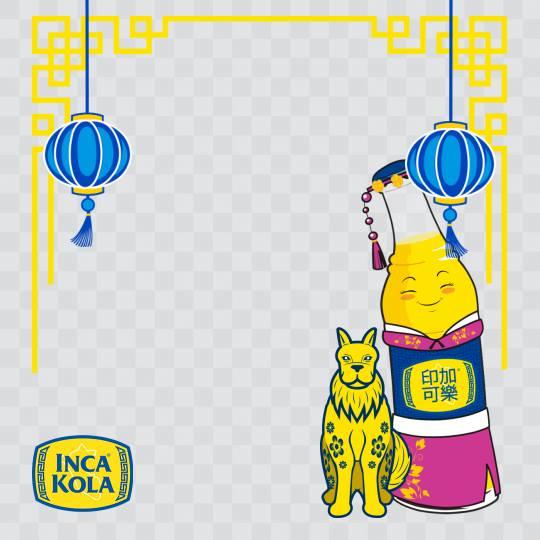 Año Nuevo chino - Inca Kola presenta etiqueta especial por Año Nuevo Chino