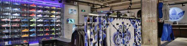 AdidasShanghai 1 600x150 - Adidas proyecta elevar sus ventas entre un 17% y 19% hasta fin de año