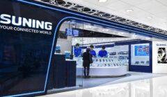 Alibaba compro acciones de Sunning