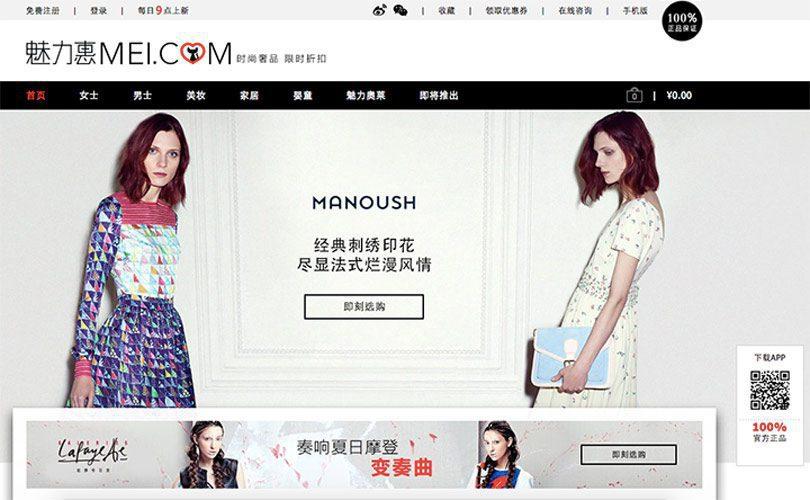 Alibaba incursionará en mercado de lujo online