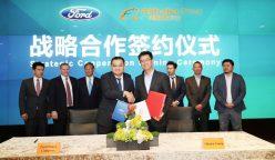 Alibaba y Ford