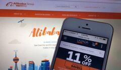 Alibaba_Lazada
