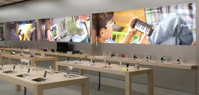 Apple-Store Nueva-decoración