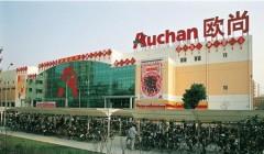 Auchan China 240x140 - Auchan prevé consolidar sus supermercados en China y Rusia