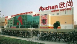 Auchan-China