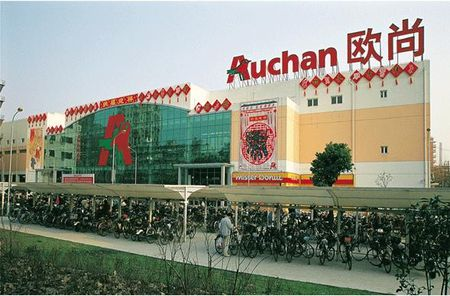 Auchan China - Auchan prevé consolidar sus supermercados en China y Rusia