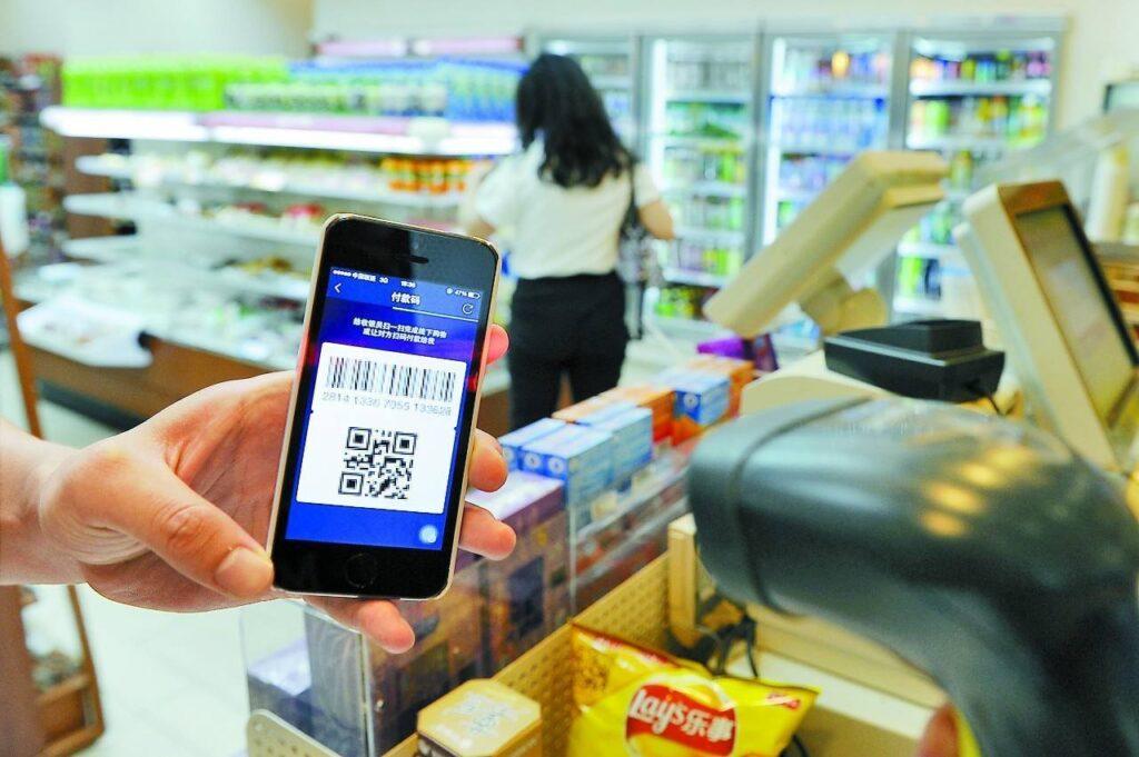 BILLETERA MOVIL 3 Perú Retail 1024x681 - Perú: Conoce a Máximo, la billetera digital que mejorará la experiencia de compra
