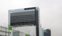 Banco Ripley