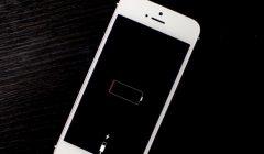 Bateria iPhone 240x140 - Consejos para ahorrar y alargar la vida útil de la batería de tu iPhone