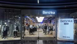 Bershka 222 248x144 - Bershka abrió en Estados Unidos su primera tienda física