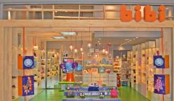 Bibi tienda 248x144 - Perú: Marca de calzado Bibi abre una nueva tienda en Mall Aventura Santa Anita