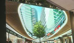 CITY PARK 696x465 240x140 - Complejo inmobiliario y comercial City Park León de México costará US$ 400 millones de dólares