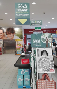 Cajeros Vivanda2 - Plaza Vea y Vivanda habilitan cajeros ecológicos donde se entregan bolsas reutilizables