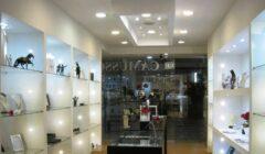 Camusso Peru 2 240x140 - Camusso proyecta abrir dos tiendas el próximo año