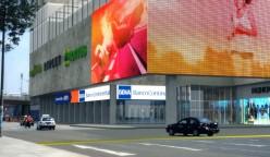 Centro Comercial Mansiche