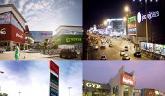 Centros-comerciales-peruanos