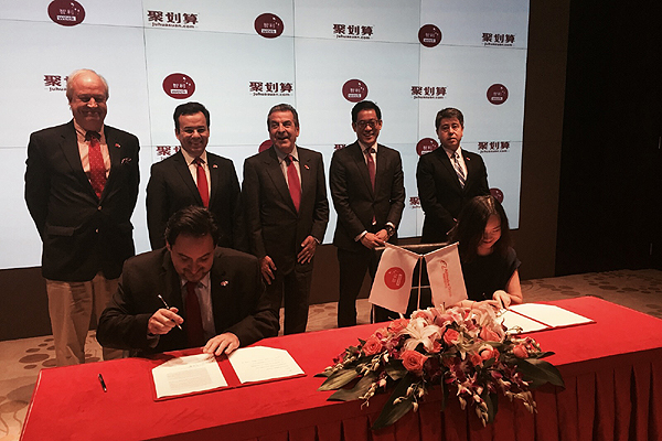 Chile firma acuerdo con Alibaba