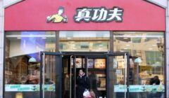 Comida rápida 240x140 - China: Demandan a cadena de comida rápida por usar imagen de Bruce Lee sin autorización