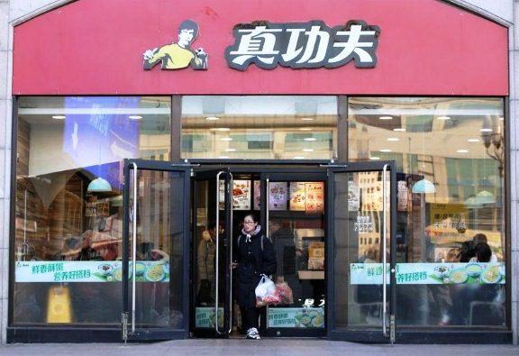 Comida rápida - China: Demandan a cadena de comida rápida por usar imagen de Bruce Lee sin autorización