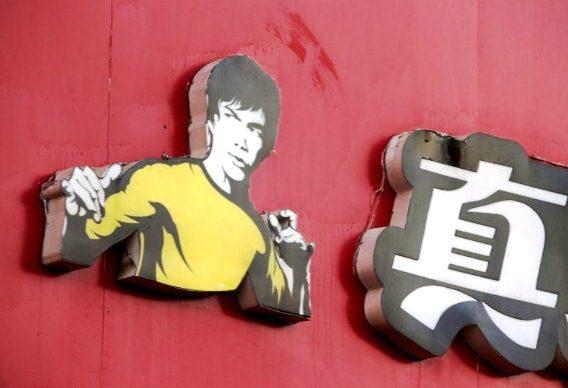 Comida rápida2 - China: Demandan a cadena de comida rápida por usar imagen de Bruce Lee sin autorización