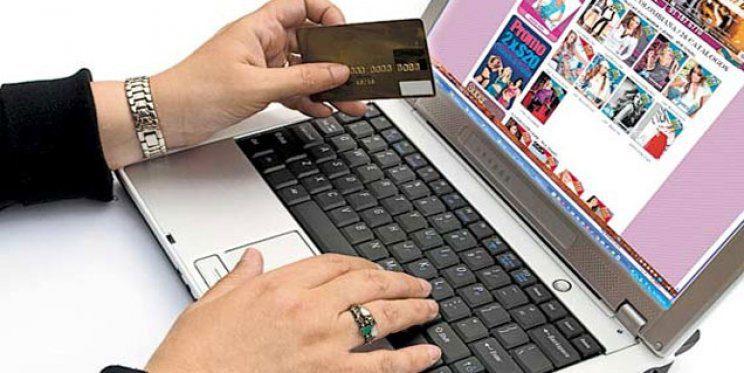 Compras online 2 - Presencia de tarjetas se incrementa en hogares peruanos