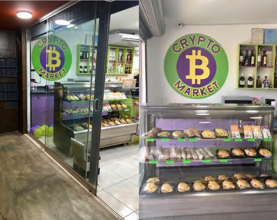 Crypto Market - Crypto Market: El minimarket peruano que acepta pagos con criptomonedas