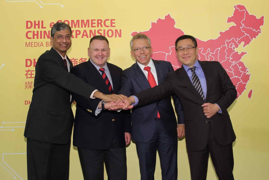 DHL-eCommerce-boosts-its-China-footprint-with-new-investments