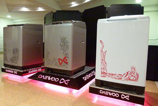 Daewoo Electronics focalizará su crecimiento en las provincias del Perú
