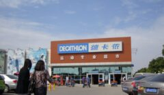 Decathlon China