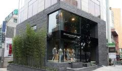 Donna Karan 240x140 - Louis Vuitton vende su marca icónica Donna Karan a compañía dueña de Calvin Klein