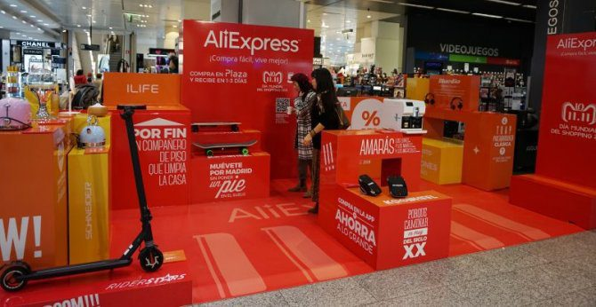 El Corte Ingles y AliExpress