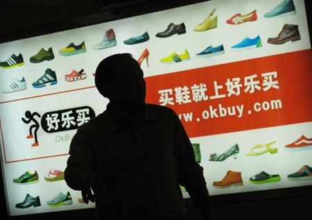 El comercio electrónico duplicó sus ventas en China