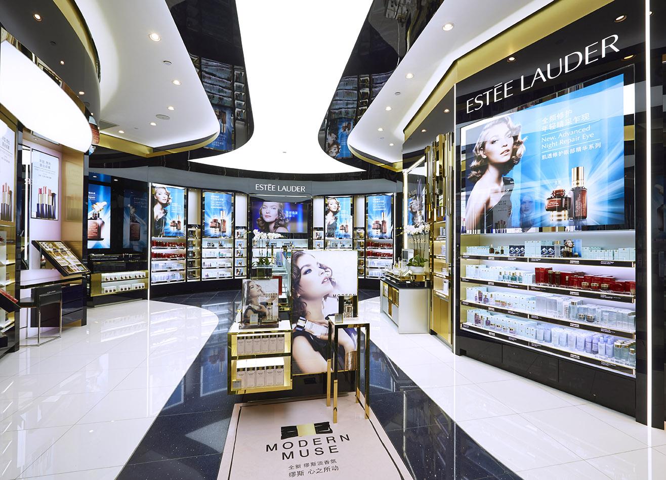 Estee Lauder Haitang Bay Flagship Store - Estée Lauder contrae sus ganancias por reforma fiscal de Trump