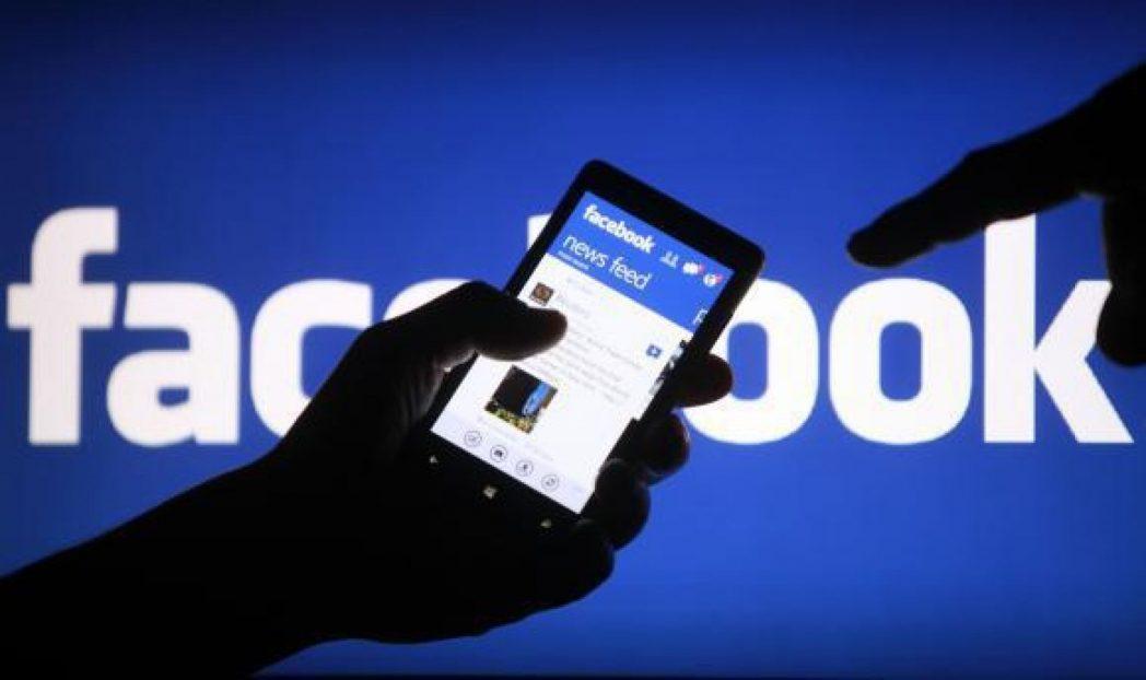 Facebook aplicaciones para smartphones